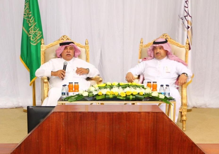 وزير التجارة خلال لقاء رجال وسيدات الأعمال في الجوف