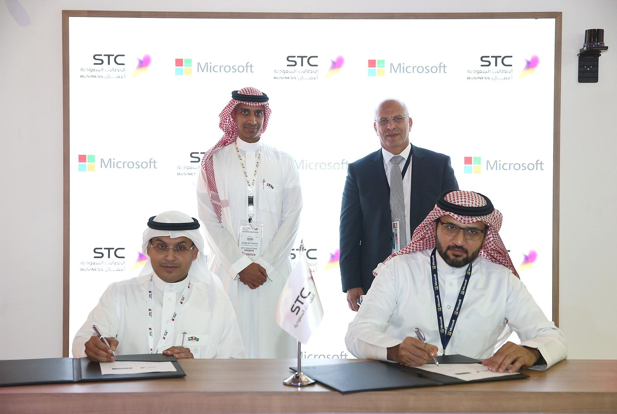 STCS - Microsoft