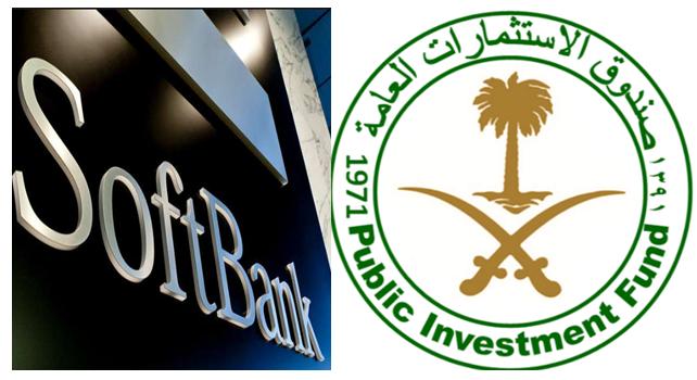 الاستثمارات العامة وسوفت بنك