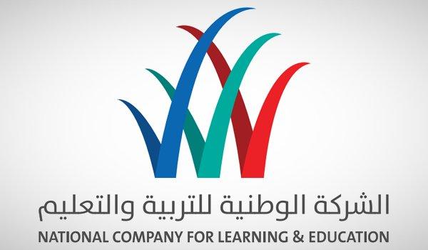 الوطنية للتعليم