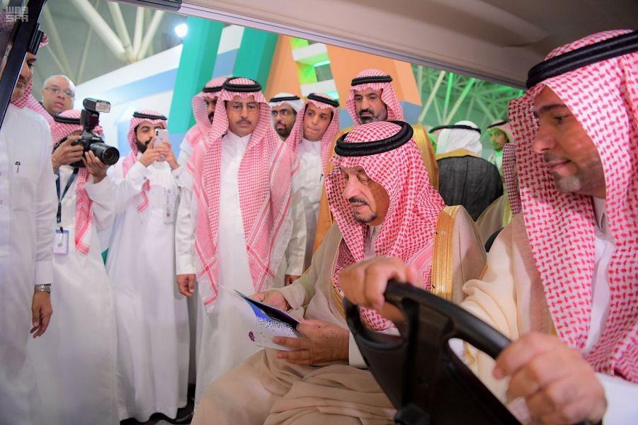 امير الرياض