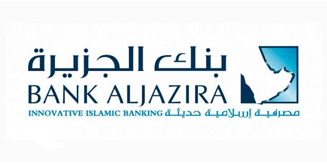 بنك الجزيرة يودع أرباح النصف الـ 2 في المحافظ الإستثمارية للمساهمين غدا صحيفة مال