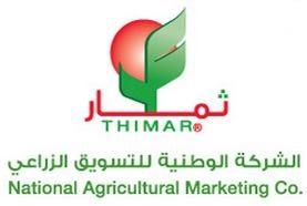 Thimaco