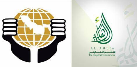 اتحاد الخليج والاهلية