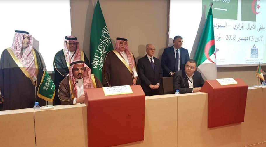 السعودية والجزائر