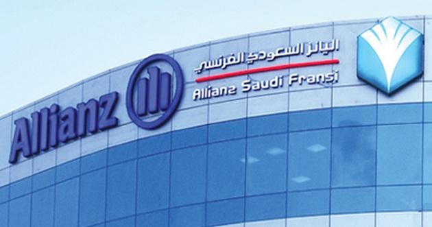 شركة-أليانز-السعودي-الفرنسي-للتأمين-التعاوني