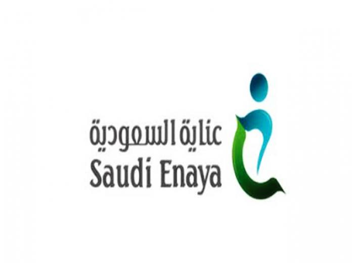 شركة-عناية-السعودية-للتأمين-التعاوني