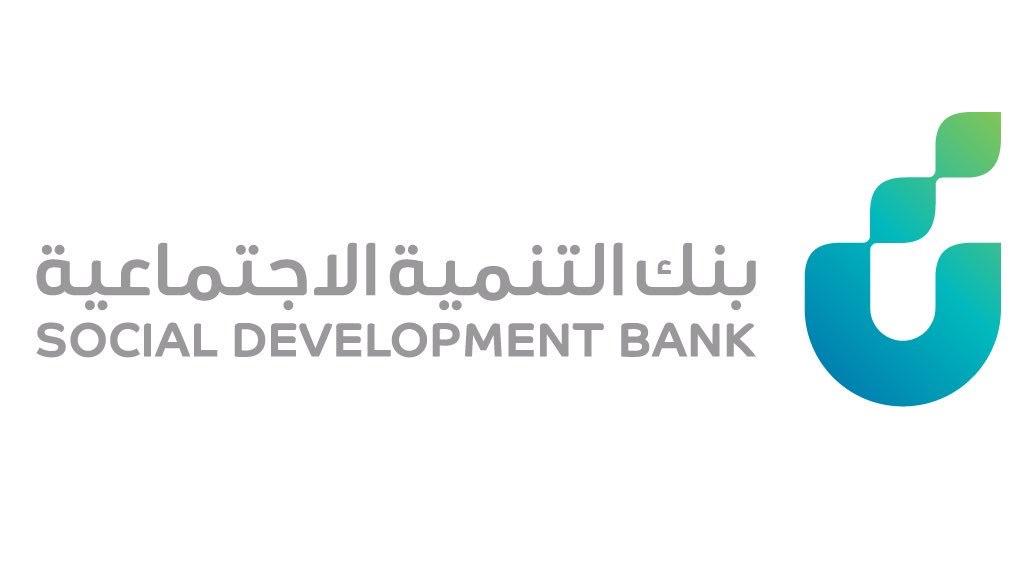 شعار-البنك