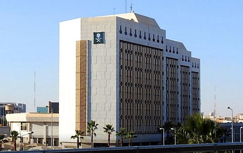 وزارة-التجارة