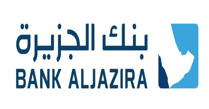 BAJ New logo 2018