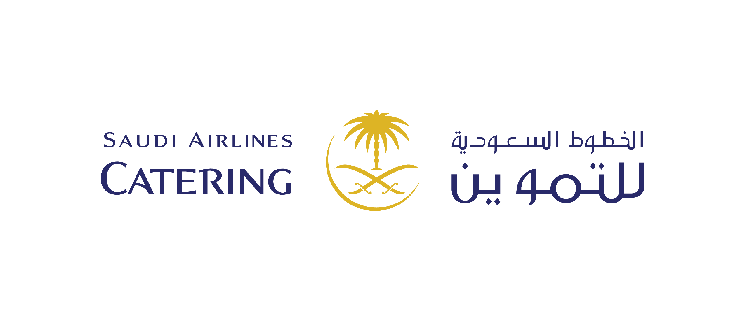 Saudi-Airline-Catering-Small133201615941