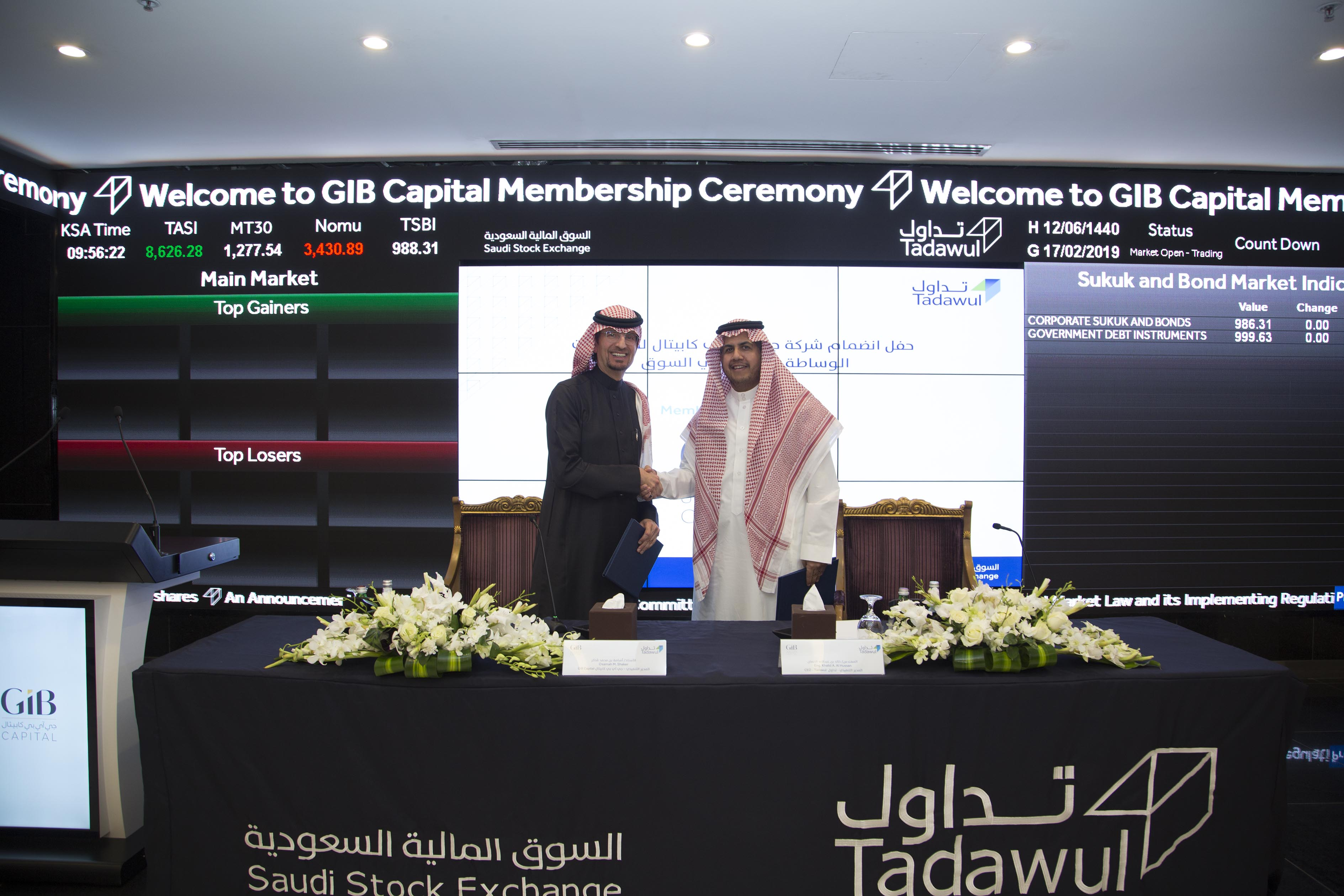 (Left) Osamah Shaker CEO and Board member of GIB Capital - (Right) Khalid Al Hussan CEO of Tadawul