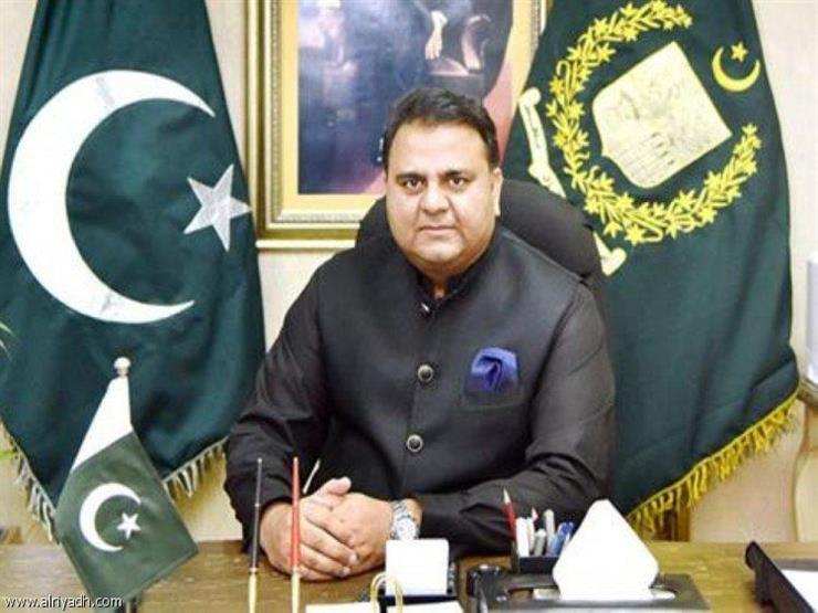 وزير الاعلام الباكستاني