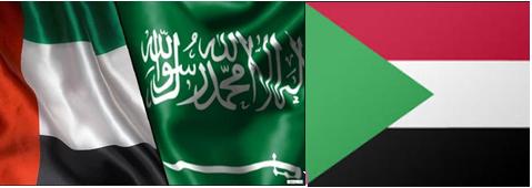 السعودية والامارات والسودان