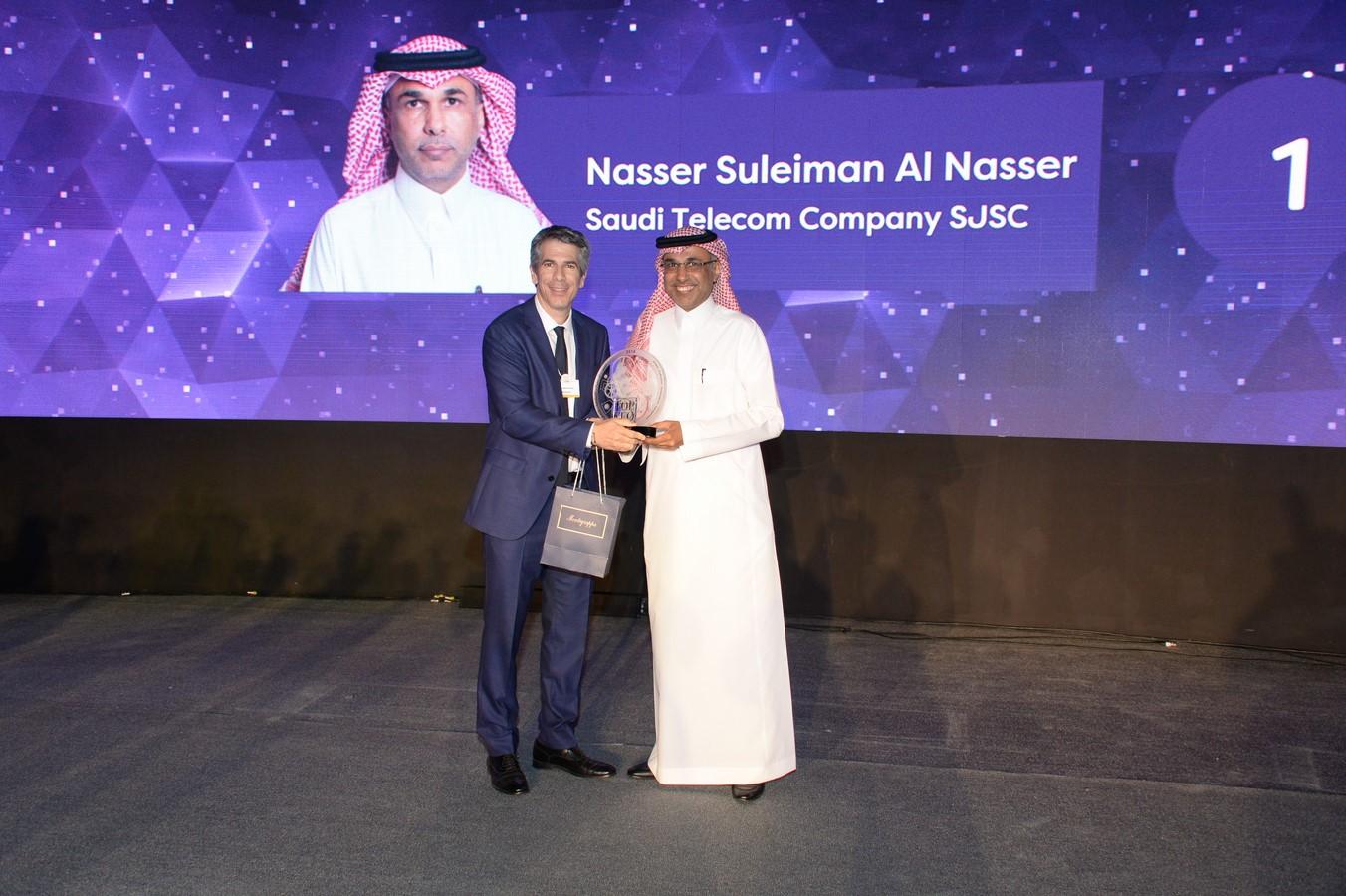 ناصر الناصر الرئيس التنفيذي لمجموعة الاتصالات السعودية