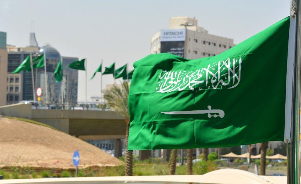 السعودية1