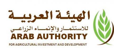 الهيئة العربية للاستثمار