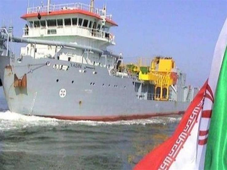سفينة ايرانية