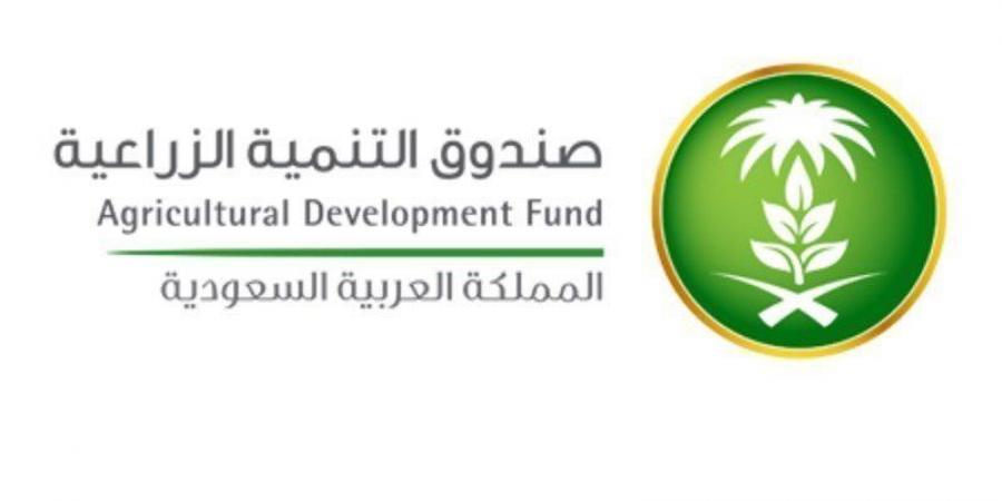 التنمية الزراعية