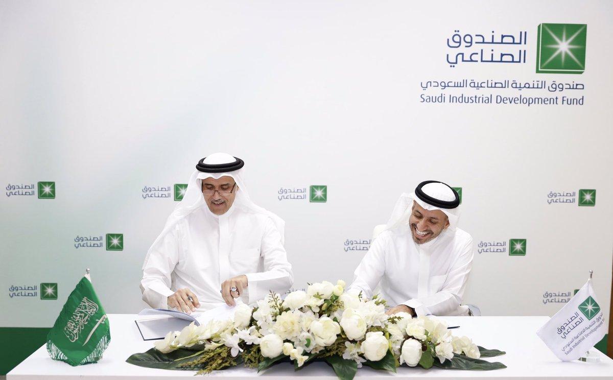 توقيع الاتفاقية (2)
