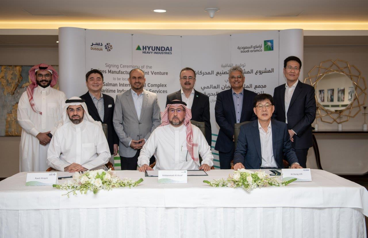 Aramco Dussur HHI signing picture