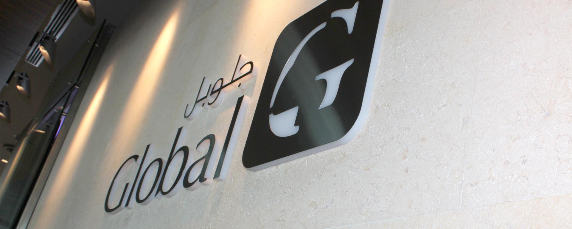 Global logo (Reception)[1]