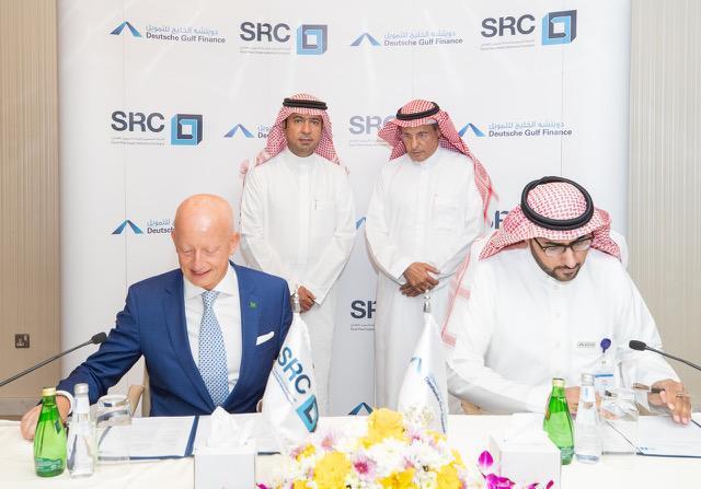 السعودية لإعادة التمويل و دويتشه الخليج يوقعان اتفاقية لشراء محافظ تمويل وتسهيلات ائتمانية بـ 2 3 مليار صحيفة مال