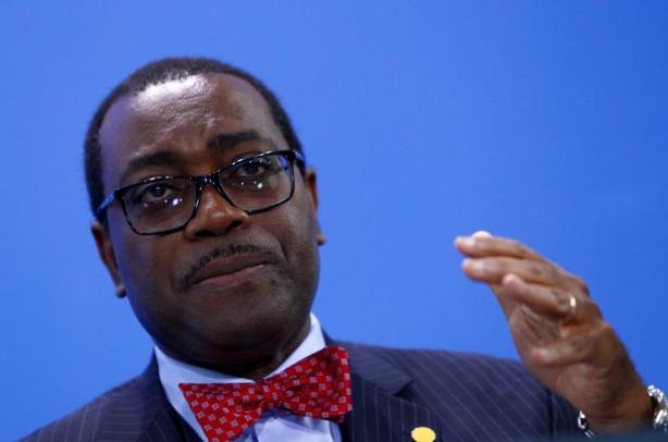 البنك الافريقي