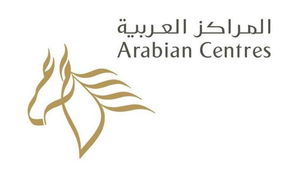 مجلس إدارة المراكز العربية يقرر توزيع 237 5 مليون أرباحا عن النصف الأول صحيفة مال
