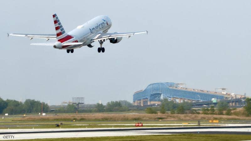 طيران امريكا