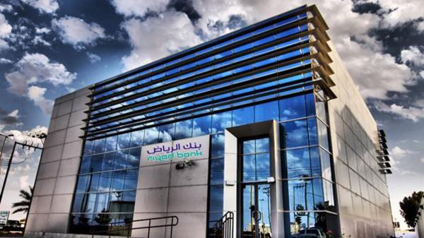 مبنى-بنك-الرياض3