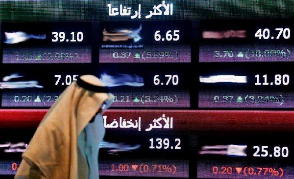 سوق الاسهم