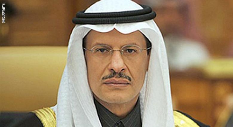 عبدالعزيز - الطاقة