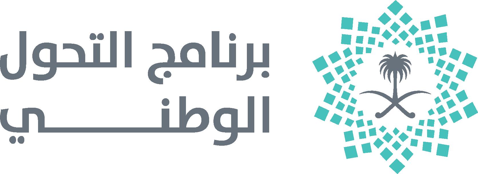 NTP Arabic Logo 2