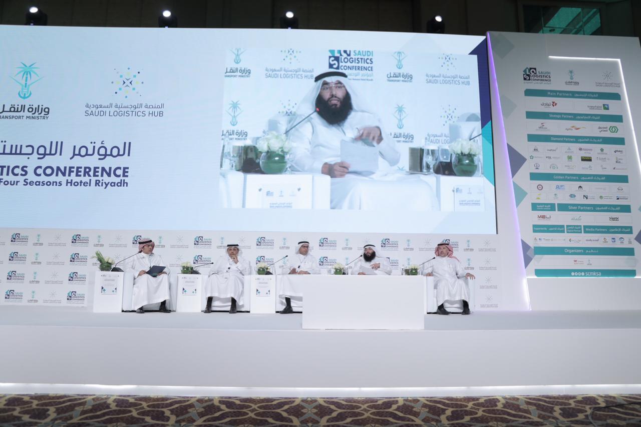 saudi logistics 5 (1) (1)