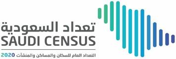 شعار تعداد السعودية