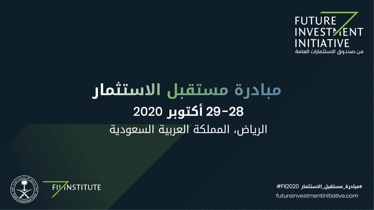 WhatsApp Image 2020-01-30 at 10