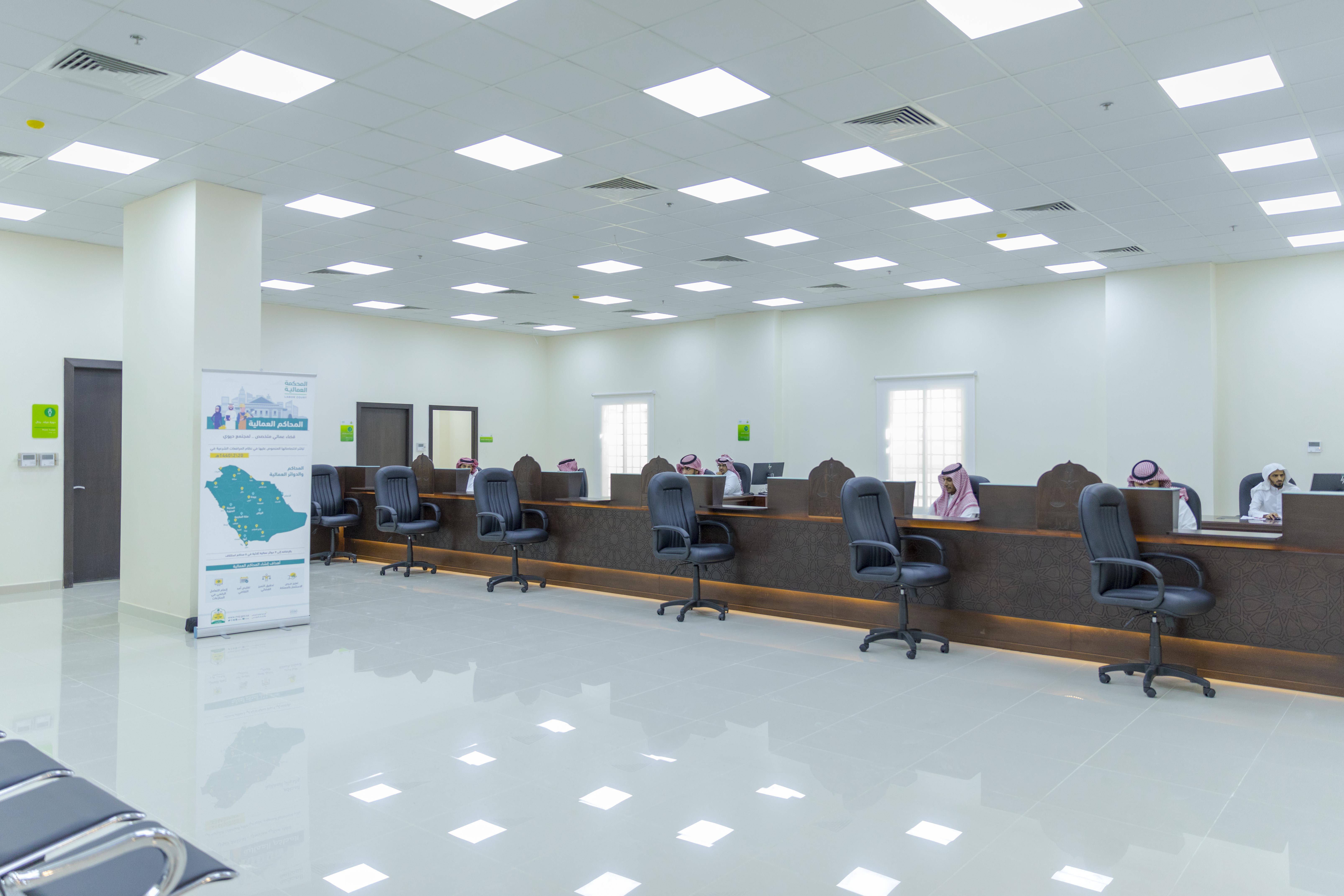 المحكمة العمالية في الرياض