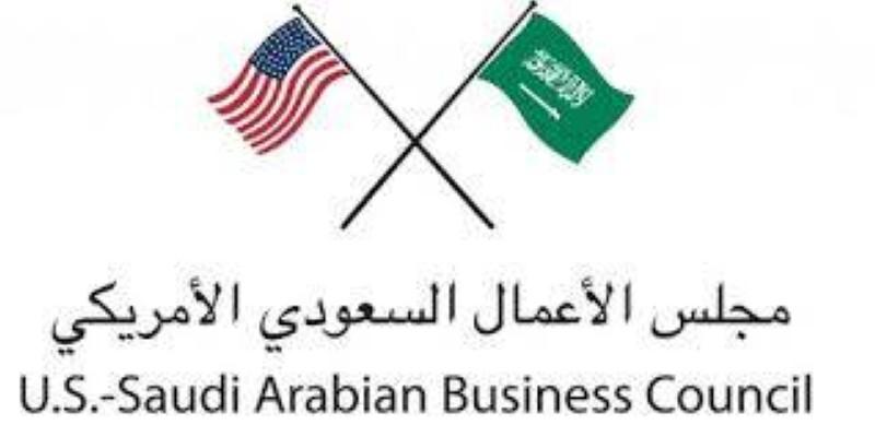 الاعمال السعودي الامريكي