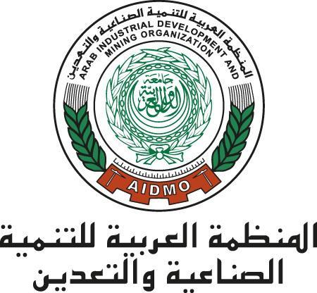 المنظمة العربية للتنمية الصناعية والتعدين