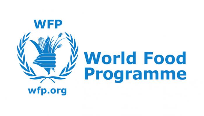 برنامج الاغذية العالمي