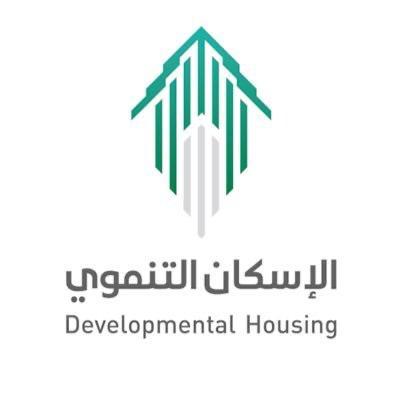 شعار الاسكان التنموي