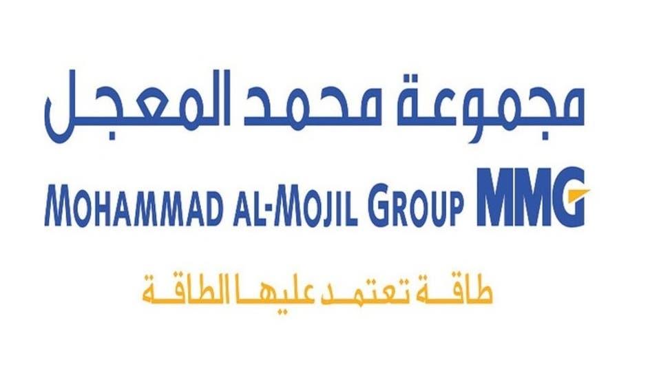 مجموعة محمد المعجل