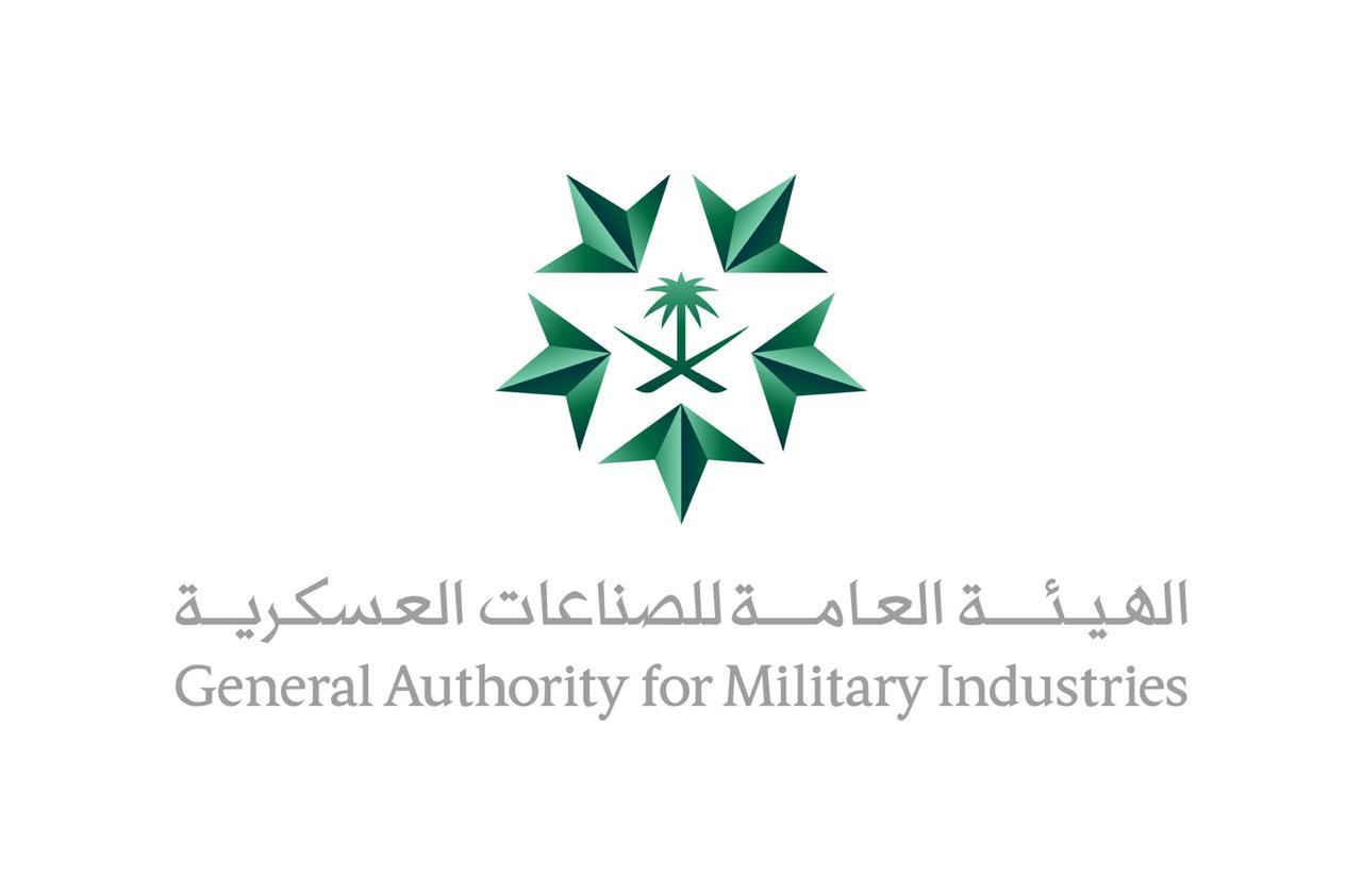 صناعات عسكرية