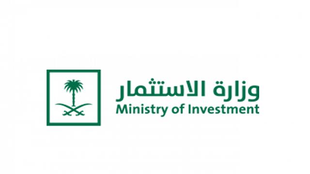 وزارة-الاستثمار