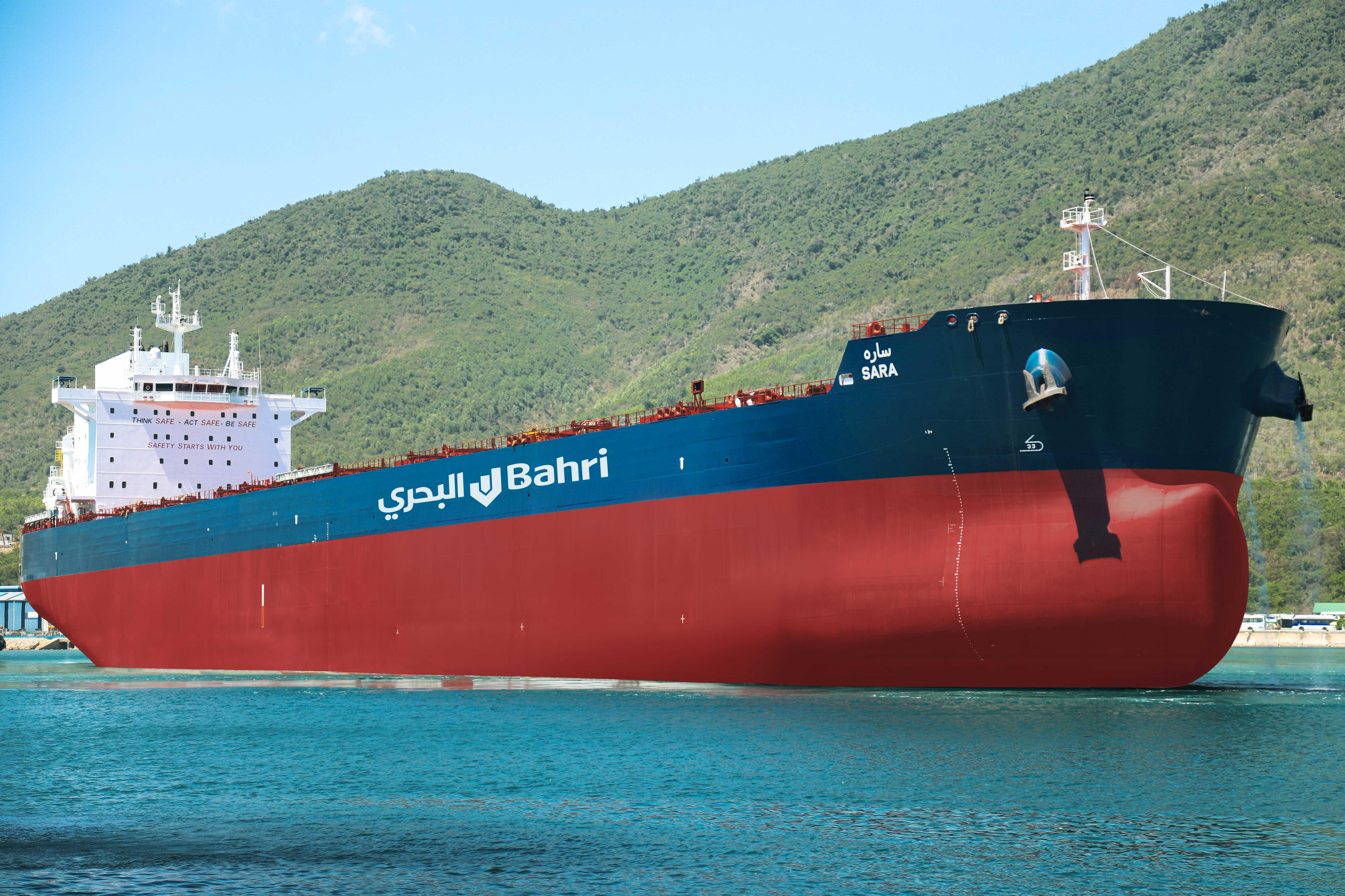 Bahri Sara Dry-Bulk Carrier 02