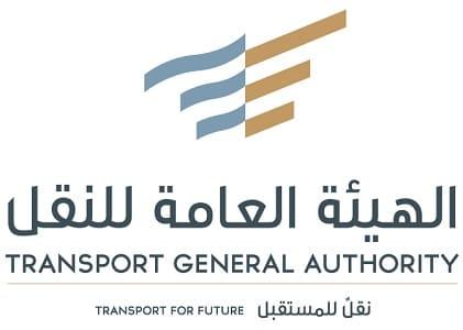 SAUDI-TRANSPORT-GENERAL-AUTHORITY