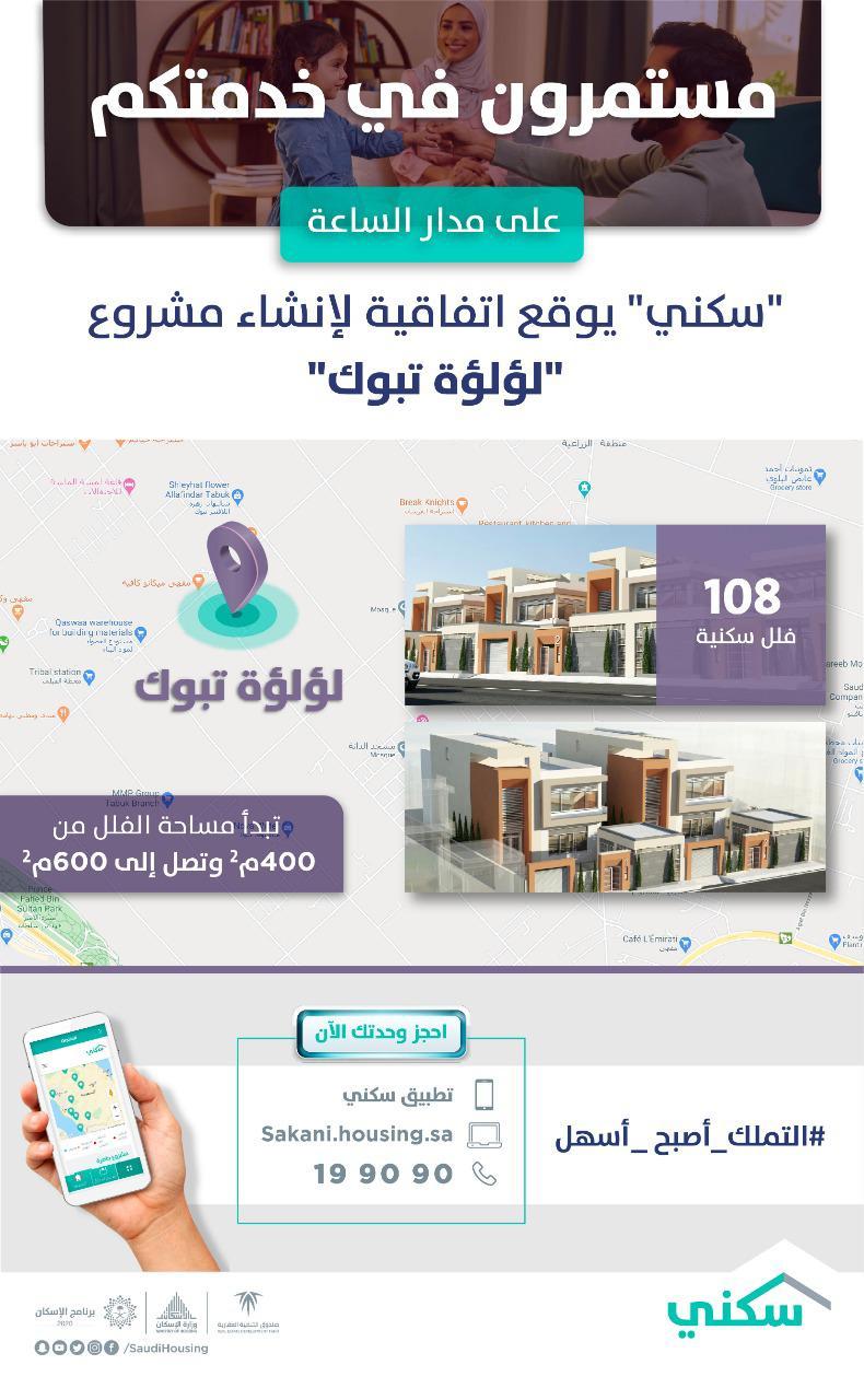 WhatsApp Image 2020-05-02 at 9