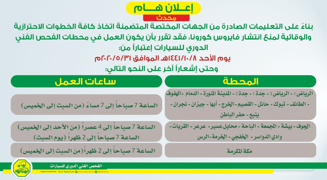 WhatsApp Image 2020-05-31 at 9