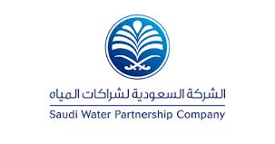 الشركة-السعودية-لشراكات-المياه